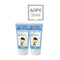 Frezyderm Sensitive Kids Styling Gel 100ml & Δώρο Επιπλέον 50ml
