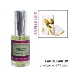 Eau De Parfum Premium For Her Smells Like Kenzo Summer 30ml